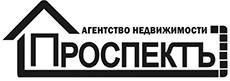 "Агентство недвижимости ""Проспектъ"" г. Асбест"